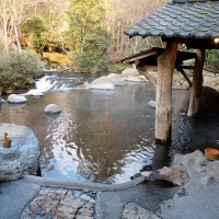 Journeys in Japan: Onsen-Hopping